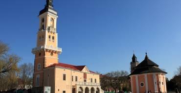 Ратуша (Польський магістрат)